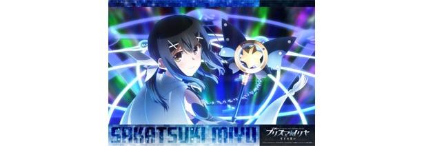 「劇場版Fate/kaleid liner プリズマ☆イリヤ 雪下の誓い」Newtype SHOPグッズ全種を、ECサイト「エビテン[ebten]」にて緊急予約受付開始!