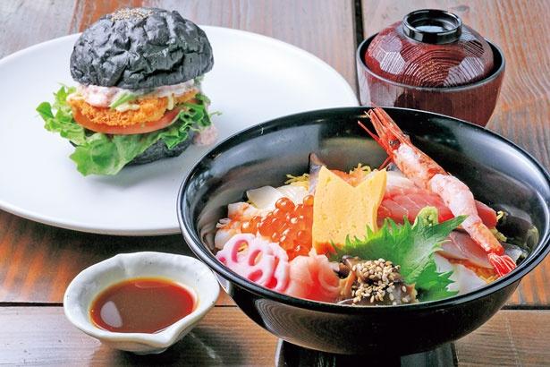 「海鮮丼」(1706円)と、「黒丹バーガー」(単品540円・ポテト&ドリンク付き918円)/七姫殿