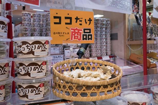 800種以上の淡路島の特産品やみやげがそろい、そのうち約80種はココだけのオリジナル/ショップうずのくに