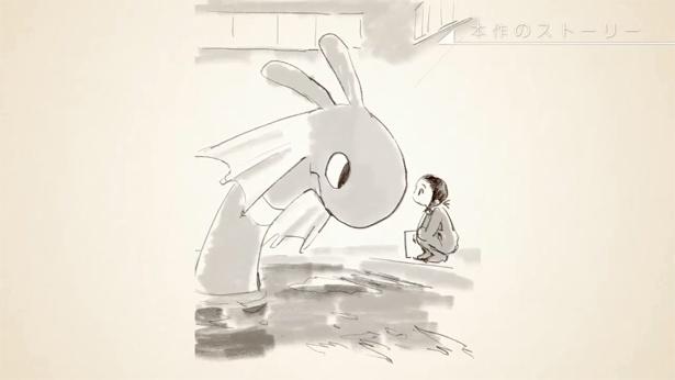 4月からスタートするアニメ「ひそねとまそたん」。総監督:樋口真嗣とキャラクター原案:青木俊直の先行解説インタビューが解禁された