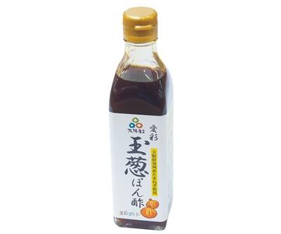 「愛彩 玉葱ぽん酢」(680円)/道の駅 愛彩ランド