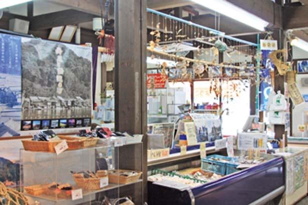 工芸品などのおみやげ物も/道の駅 舟屋の里 伊根