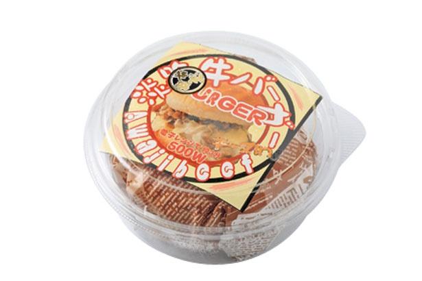 「冷凍淡路牛バーガー」(480円)/道の駅 あわじ
