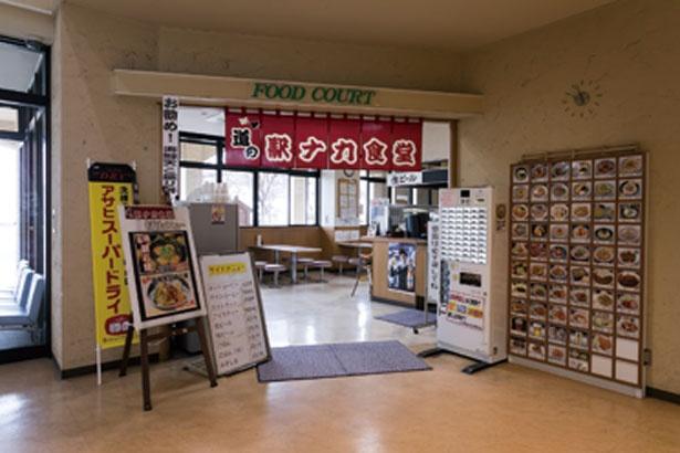 ワンコイン前後のメニューが中心なので、とても経済的/駅ナカ食堂