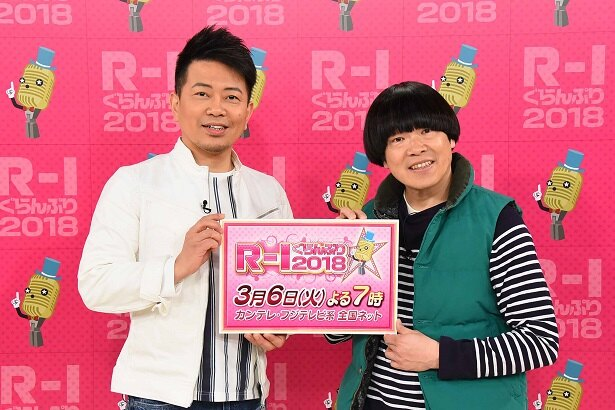 「R-1ぐらんぷり2018」決勝の放送日が、3月6日(火)夜7時からに決定!