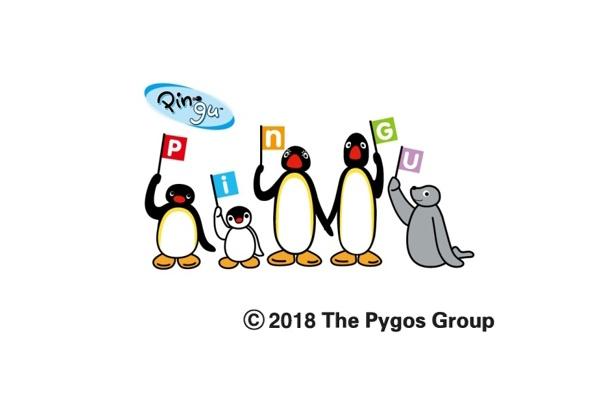 南極に住むピングーとなかまたちの日常が、コミカルなタッチで描かれたストップモーション・アニメーション「ピングー」