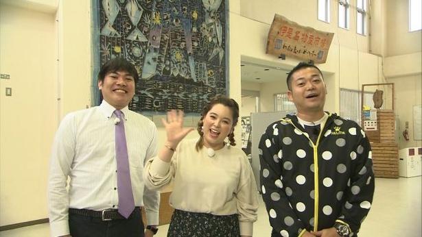キャン×キャン&前田ロマーシアが伊是名島の旅を満喫