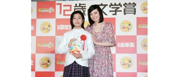 第四回「12歳の文学賞」の大賞に輝いた宮井紅於さんとベッキー
