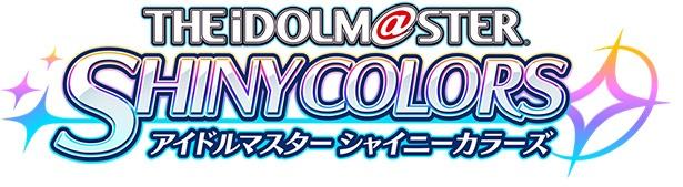 「アイマス」新シリーズ「アイドルマスター シャイニーカラーズ」の事前登録がスタート!