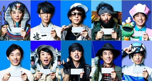 2月10日(土)より、高橋一生が出演する新映像配信サービス「dTVチャンネル」の新CMが解禁。