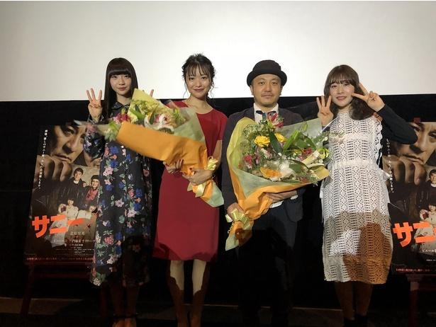 「サニー/32」の新潟県先行公開を祝して行われたイベントに荻野由佳、北原里英、白石和彌監督、加藤美南(写真左から)が登壇