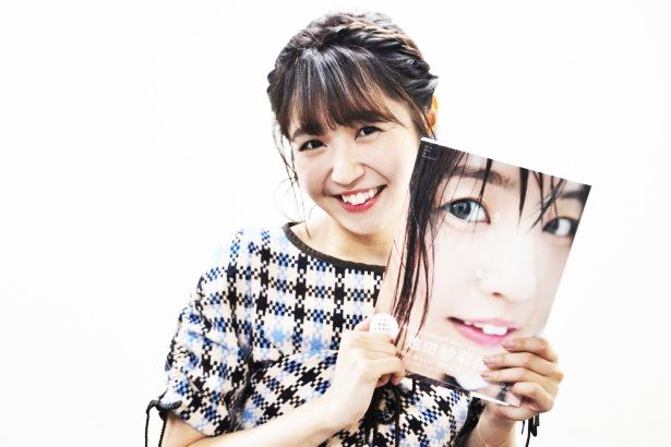 SKE48惣田紗莉渚のファースト写真集「うらばなし」が発売