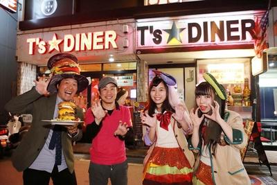 「T's★Diner」さん、取材のご協力ありがとうございました!