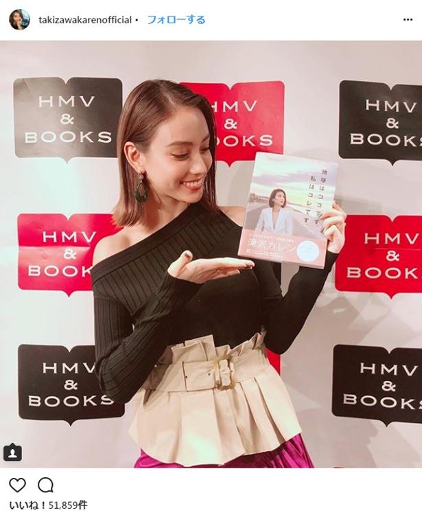 【写真を見る】スタイルブックを発売した滝沢カレン