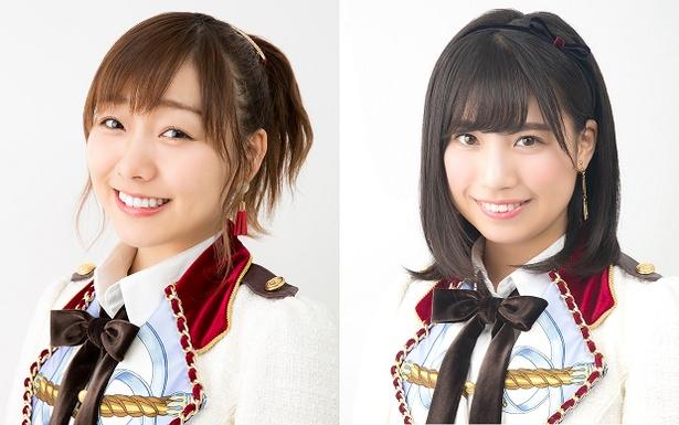 【写真を見る】須田亜香里(左)と荒井優希(右)のミニコーナー「じゅうじゅうチャレンジ」も