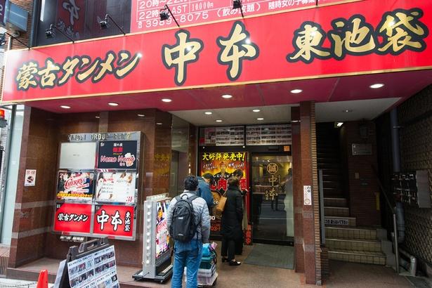 東池袋店(写真)は平日でも開店前に行列ができる。取材時には女性の姿もちらほら