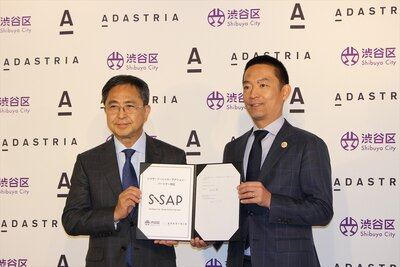 「シブヤ・ソーシャル・アクション・パートナー協定」調印式に出席したアダストリアの福田三千男CEO(写真左)と渋谷区の長谷部健区長(写真右)