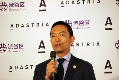 渋谷区の長谷部健区長は「渋谷は日本の中でファッションの中心。これからは世界に向けて様々なことをアピールしていきたい」と話す