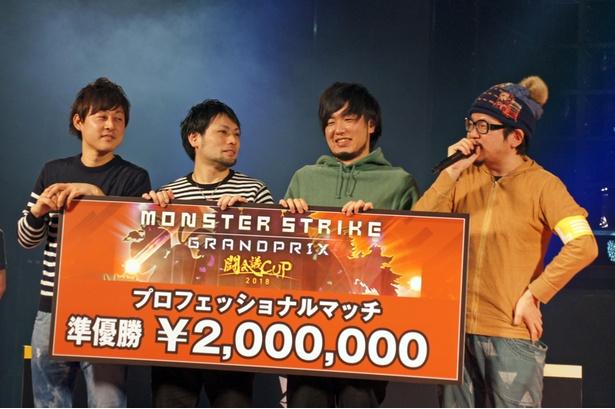 惜しくも敗れた「今池壁ドンズα」。彼らにも準優勝として賞金200万円が贈られた