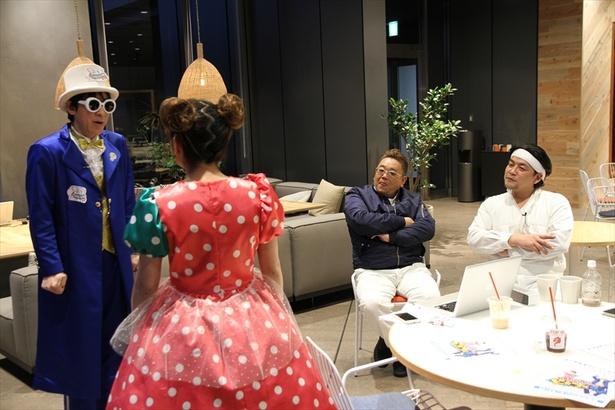 【写真を見る】ELT・伊藤一朗と歌手の宮脇詩音も即席コントの餌食に