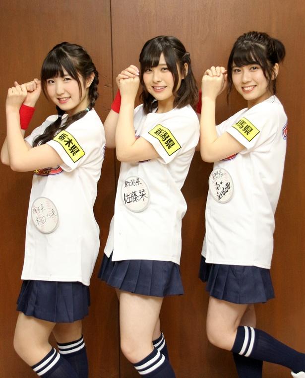 本田仁美、清水麻璃亜、佐藤栞による「―バッチこーい!」対談は思わぬ方向に?