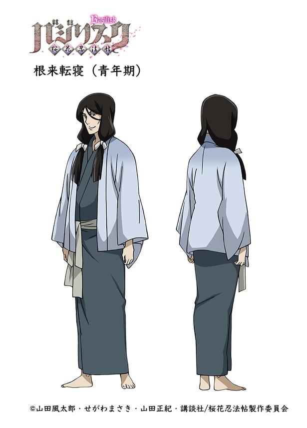 八郎と響の養育係を任された甲賀忍者・根来転寝(CV:三木眞一郎)。生まれつき体が弱く、日に日に体が衰えている