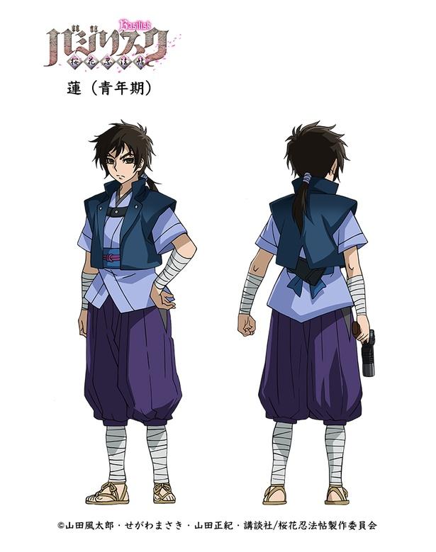 蓮(CV:早見沙織)は八郎、響と一緒に育てられた伊賀忍者。1番年下だが、常識人で精神的に成熟した大人な性格