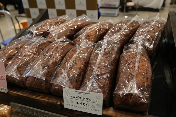甘い仕上がりのパンは、パウンドケーキに近い味わい