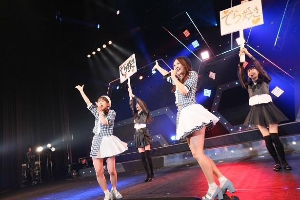 「君のことが好きだから」を名古屋弁バージョンで歌った古畑奈和と大場美奈(写真手前右から)