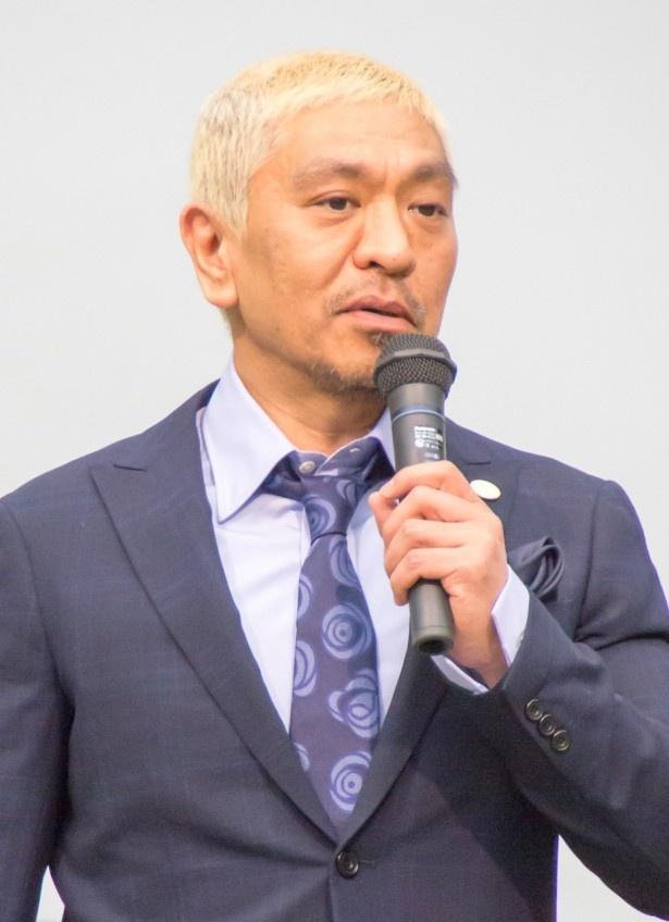 松本人志がよしもとクリエイティブ・エージェンシーと契約した今井月選手に一言