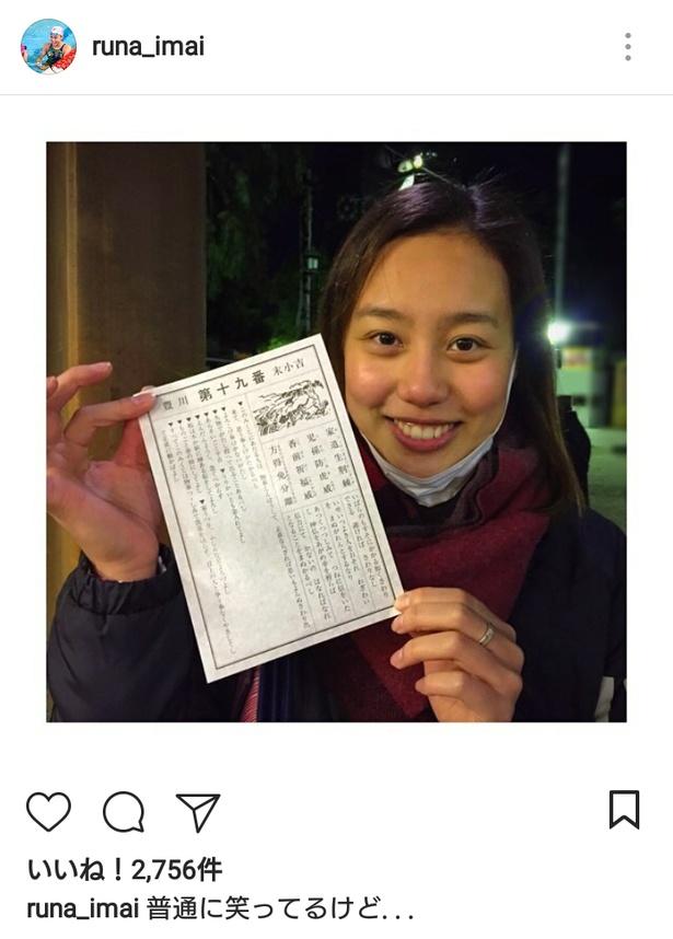 【写真を見る】東京五輪でメダルが期待される現役女子高校生スイマー・今井月選手の素顔は?