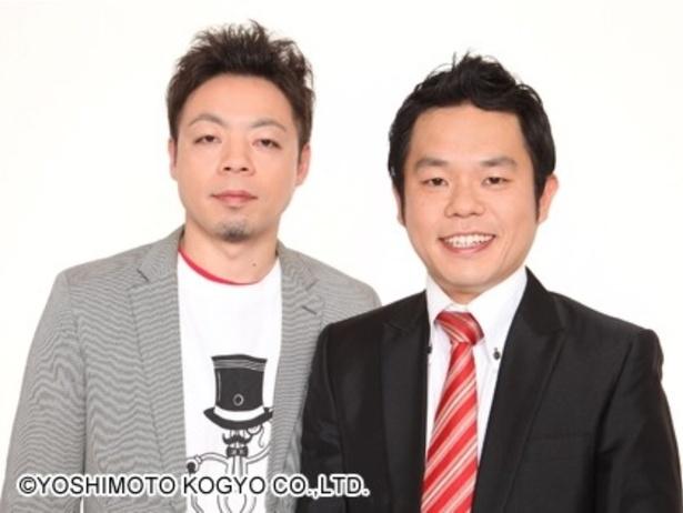 【写真を見る】100万円+ロレックスと交換条件で嫁の実家に婿入りしたダイアン・津田篤宏(右)