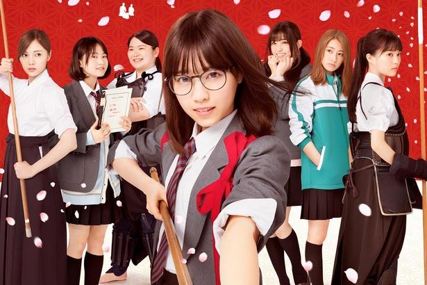乃木坂46メンバーが集結した映画「あさひなぐ」のBlu-ray&DVDがリリース決定