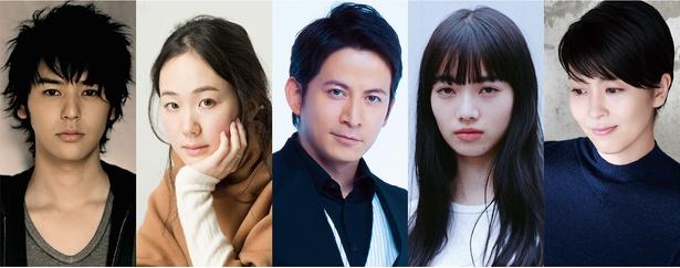 『来る』出演する(左から)妻夫木聡、黒木華、岡田准一、小松菜奈、松たか子