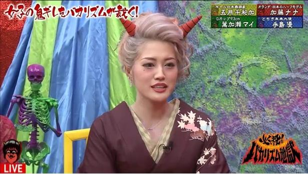 日本舞踊家の五月千和加