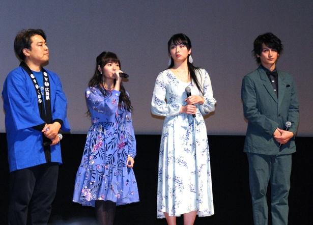 竹達彩奈は「一度お仕事でご一緒しただけなのに7年以上もお付き合いがあるのはすごい」と語る