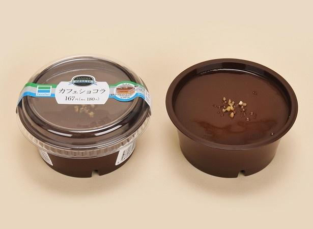 定番のチョコケーキ「オペラ」をイメージした「カフェショコラ」(180円)はコクのある濃厚な味わい