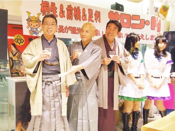 3市の市長は、織物で有名な桐生産の着物を纏い登場。左より、桐生市市長 亀山豊文氏、足利市市長 和泉聡氏、前橋市市長 山本龍氏