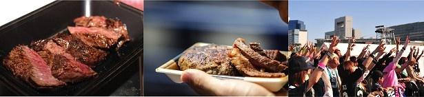 絶品の肉料理はもちろん、アーティストのライブステージやスポーツ大会など楽しいコンテンツも盛りだくさん!