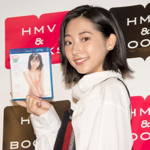 「WEEKLY YOUNG JUMP PREMIUM BD 武田玲奈『rena』」が全国のセルビデオ販売店でも発売