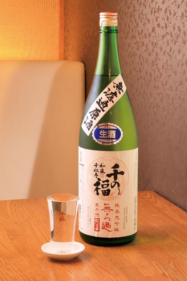 「千の福 純米大吟醸 無濾過生原酒(広島県)」130㎖(972円)
