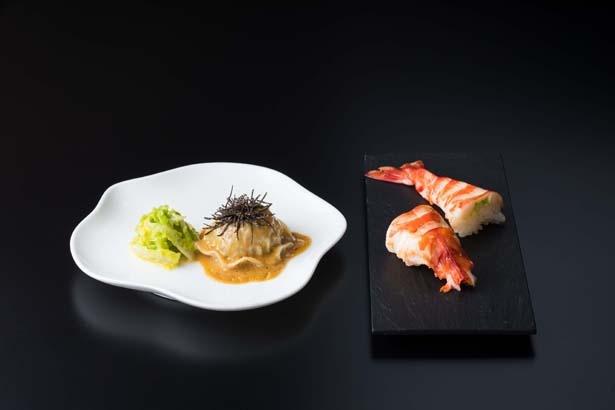 同じ食材を使用し、寿司とフランス料理、異なるアプローチで料理が提供された