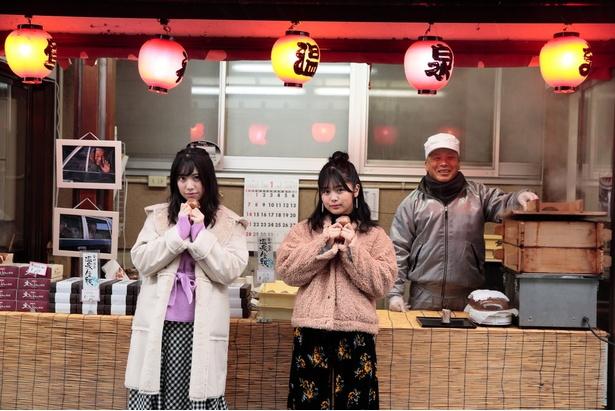 「ほかほかの温泉まんじゅう、いただきま〜す!」(2人)