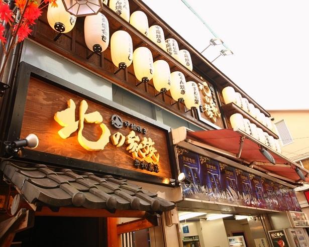 北の家族 平和島店では「北海道・東北」の食材・郷土料 理や名物料理を中心に、季節で変わるおすすめの魚介やこだわりの創作和食が楽しめる