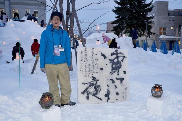 アートスクエアの副部会長をされている高橋龍さん