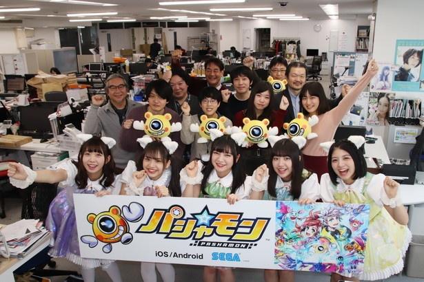わーすたがスマホゲーム「パシャ★モン」のPR大使としてザテレビジョン編集部に来訪!