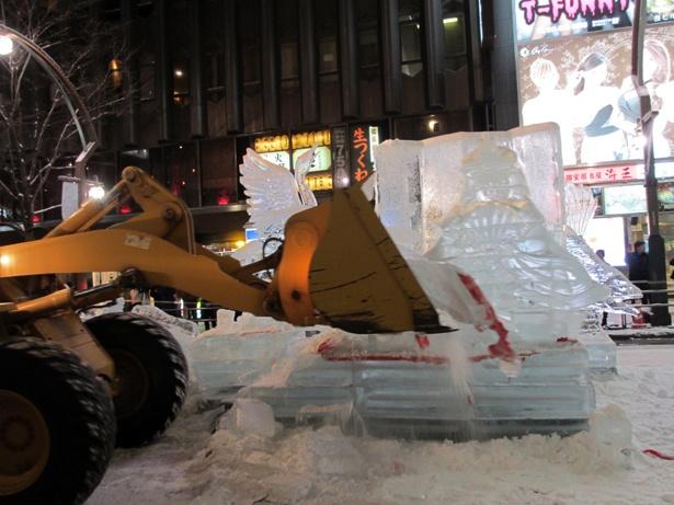 砕けた氷が飛び散ります!