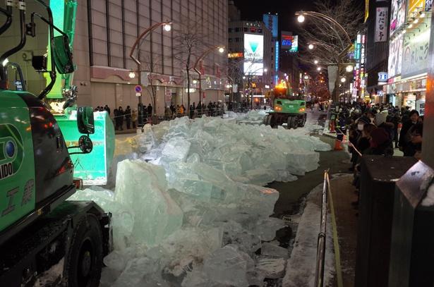 すべての氷像が倒されると、すごい量の氷の塊になりました