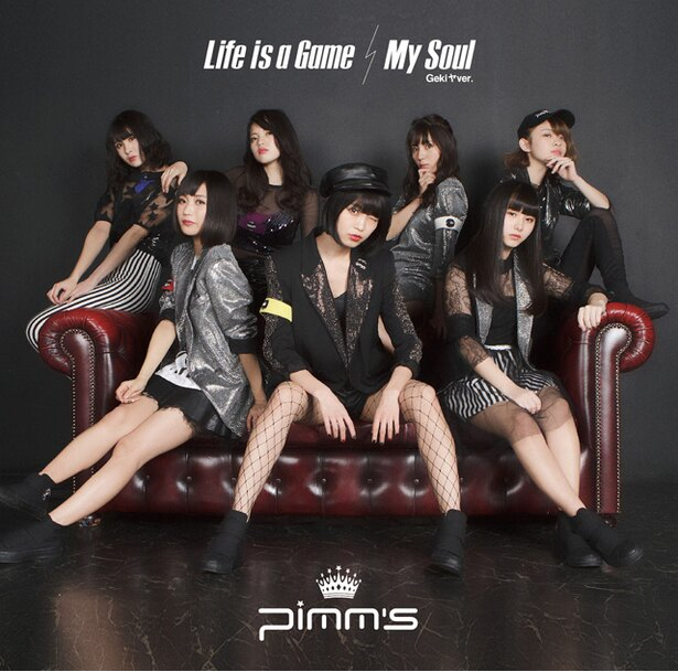 「Life is a Game/My Soul(Gekiヤver.)」Type-Bジャケット