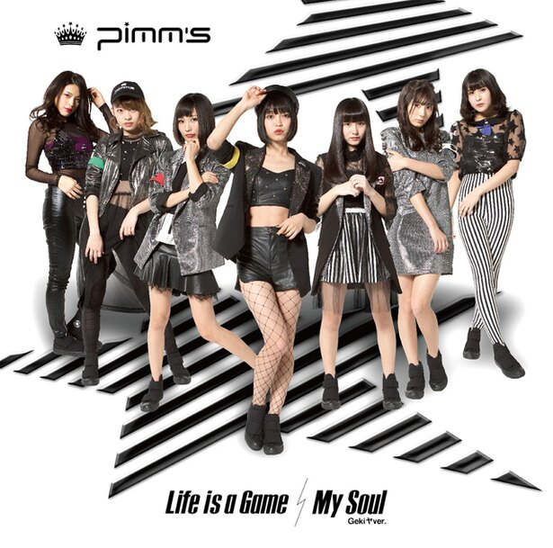 Pimm'sの2ndシングル「Life is a Game/My Soul(Gekiヤver.)」Type-Aジャケット